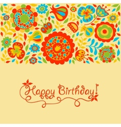 Birthday floral card vector image