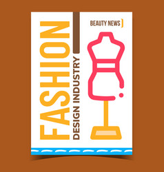 Fashion design industry promotion banner vector