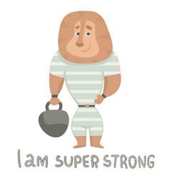 cute lion strongman holds a weight cartoon hand vector image