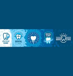 A set tooth logos vector