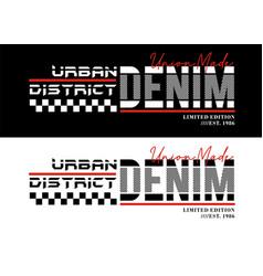 denim sport typography design vector image