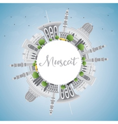 Muscat skyline with gray buildings and blue sky vector