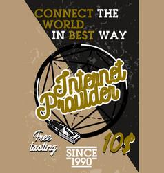 Color vintage internet provider banner vector