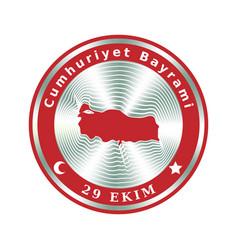 Cumhuriyet bayrami 29 ekim 29 october republic vector
