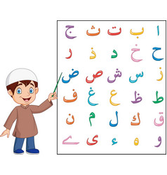 Muslim boy teaching arabic alphabet vector