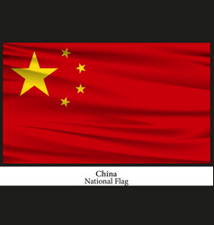 national flag of china vector image