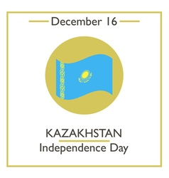 Kazakhstan Independence Day vector image