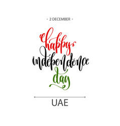 happy independence day uae 2 december hand vector image