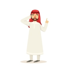 Arabic Muslim Businessman Dressed In Traditional vector image