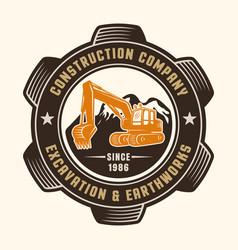 Excavator colored round gear emblem vector