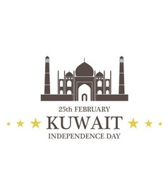 Independence Day Kuwait vector
