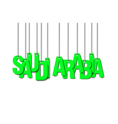The word saudi arabia hang on the ropes vector