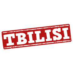 tbilisi stamp vector image