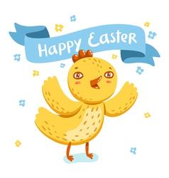 Easter nestling vector image