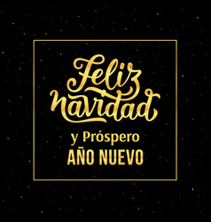 Merry christmas and happy new year in spanish vector