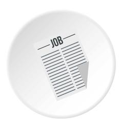 Summary icon flat style vector
