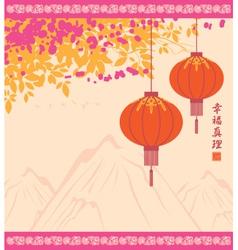 china lantern vector image vector image