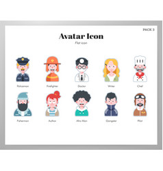 Avatar icon flat pack vector
