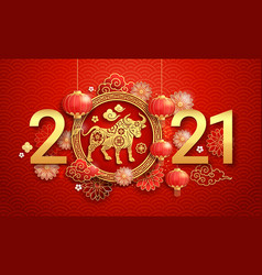 Chinese new year 2021 greeting card background vector
