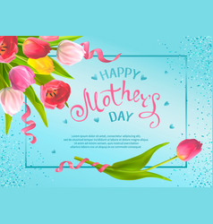 greeting cards mothers day vector image