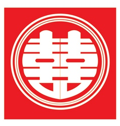chinese double happiness vector image vector image