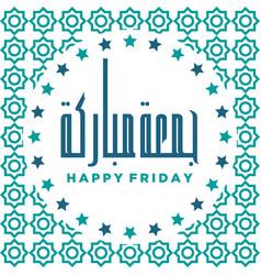 jumma mubaraka arabic calligraphy design vector image