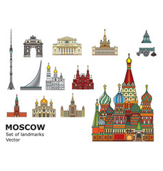 moscow colorful line art 1 vector image