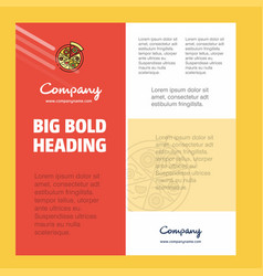 pizza business company poster template with place vector image