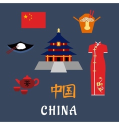 China flat travel icons symbols and elements vector image