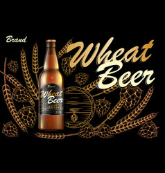 craft wheat beer ads design realistic malt golden vector image
