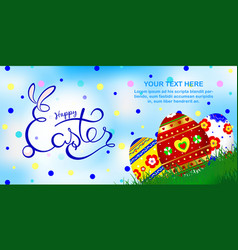 easter greeting card banner place for your text vector image