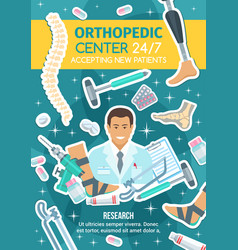 orthopedic medicine and doctor joint treatment vector image