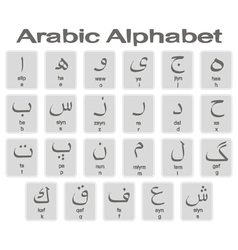 Set of monochrome icons with arabic alphabet vector