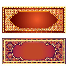 traditional islamic banners vector image vector image