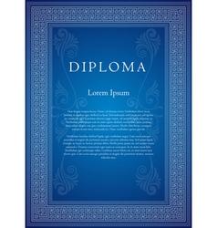 Decorative frame for diplomas certificates congrat vector image