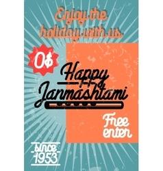 Color vintage janmashtami poster vector image