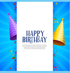 happy birthday celebration background with party vector image