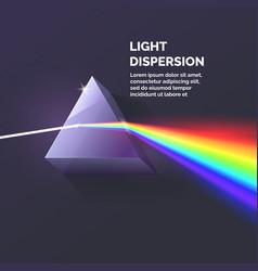 light dispersion vector image