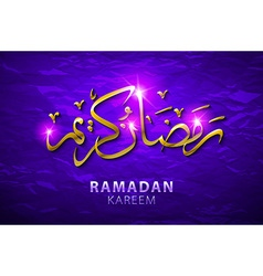 Ramadan greeting card on violet background vector image