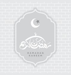 ramadan kareem arabic calligraphy lettering and vector image