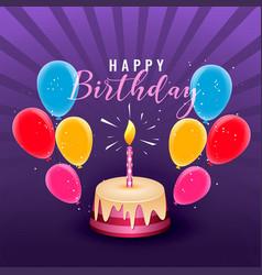 happy birthday party celebration poster design vector image