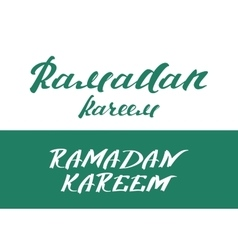 Ramadan Kareem Set lettering text for greeting vector image vector image