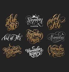 Set of handwritten phrases ramadan kareem vector