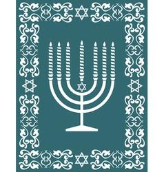 Jewish hanukkah menorah - holiday design vector image vector image