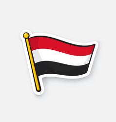 Sticker flag yemen on flagstaff vector