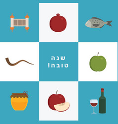 Rosh hashanah holiday flat design icons set with vector