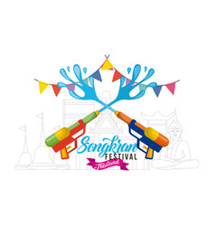 Songkran water festival with guns garland poster vector