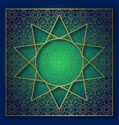 golden starry cover frame vector image