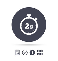 timer 2s sign icon stopwatch symbol vector image