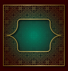 golden cover frame patterned background vector image